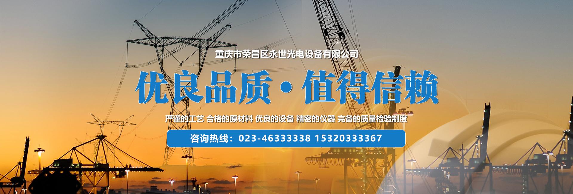 重庆通讯塔厂
